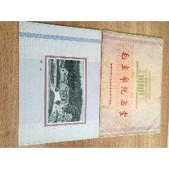 毛主席纪念堂雕刻版画片(au23230096)_7788收藏__收藏热线