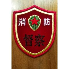 作废舞消防科臂章(au23230544)_7788收藏__收藏热线