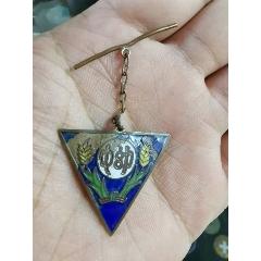 徽章(au23230970)_7788收藏__收藏热线