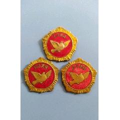 华东版一枚,普通版二枚,三枚和平鸽一起(au23231156)_7788收藏__收藏热线