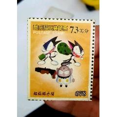 邮票样子的小画片(au23231520)_7788收藏__收藏热线