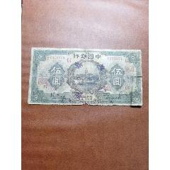 中国银行加红字47(au23233123)_7788收藏__收藏热线