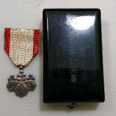 原盒银勋章(au23236384)_7788收藏__收藏热线