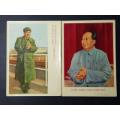 文革毛主席画片;四个伟大;毛主席万岁!不同两份合售!广州版(au23236703)_7788收藏__收藏热线