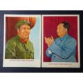 文革毛主席画片;四个伟大;毛主席万岁!不同两份合售!广州版(au23236716)_7788收藏__收藏热线