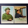 文革毛主席画片;四个伟大;毛主席万岁!不同两份合售!广州版(au23236732)_7788收藏__收藏热线