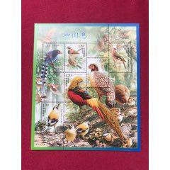 中国鸟邮票(au23236930)_7788收藏__收藏热线