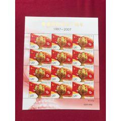 香港回归祖国十周年邮票(au23236946)_7788收藏__收藏热线
