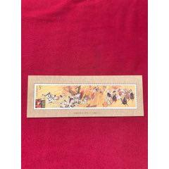 三国演义邮票(au23237040)_7788收藏__收藏热线