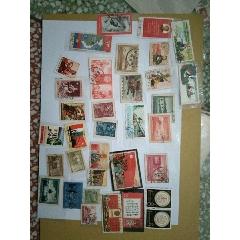 旧邮票一堆(au23237122)_7788收藏__收藏热线