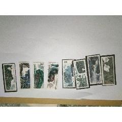T53旧票一套(au23237179)_7788收藏__收藏热线