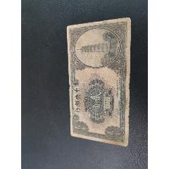 中央银行贰角(au23238130)_7788收藏__收藏热线