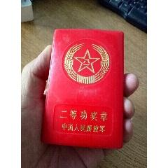 中国人民解放军二等功奖章(au23237558)_7788收藏__收藏热线