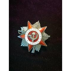 苏联85版卫国战争纪念章(au23237773)_7788收藏__收藏热线