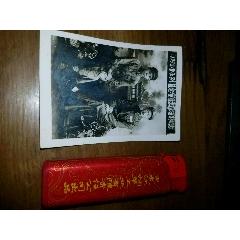 1952年解放军照片(au23238322)_7788收藏__收藏热线