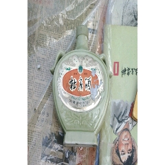 杜康酒(au23238329)_7788收藏__收藏热线