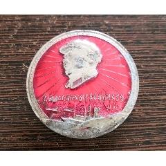 毛主席像章(南海舰队)(au23238400)_7788收藏__收藏热线
