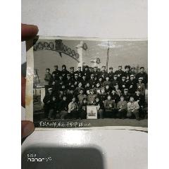 文革相片(au23238405)_7788收藏__收藏热线