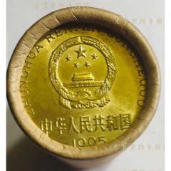 1995年梅花五角一卷老三花硬币(zc23238453)_7788收藏__收藏热线