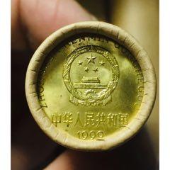 1999年梅花五角一卷老三花硬币(zc23238458)_7788收藏__收藏热线