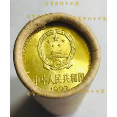 1997年梅花五角一卷老三花硬币(zc23238469)_7788收藏__收藏热线