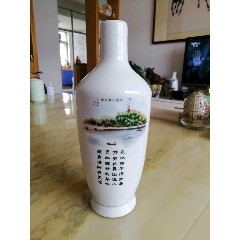 北京北海公园-白酒瓶(au23238681)_7788收藏__收藏热线