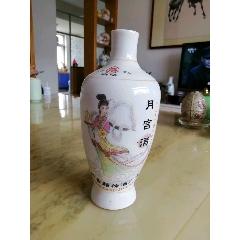 月宫酒-江苏省赣榆酒厂出品(au23238704)_7788收藏__收藏热线