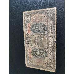 中国银行壹元(au23239087)_7788收藏__收藏热线