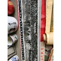巨幅照片:造船工业学大庆合影(1.15米×20厘米)(au23238820)_7788收藏__收藏热线