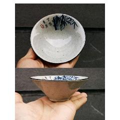 青花瓷粗陶骨瓷功夫小茶杯单杯主人杯茶具茶盏套装茶碗品茗斗笠杯(zc23238836)_7788收藏__收藏热线