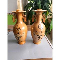 一对完整七八十年代花口手工绘画老酒瓶(au23238942)_7788收藏__收藏热线