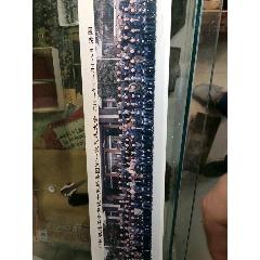 中国铁路工会合影(49厘米×12厘米)(au23238900)_7788收藏__收藏热线