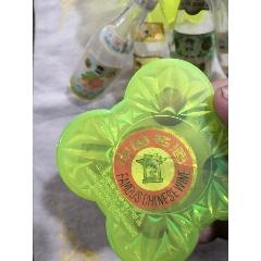汾酒:竹叶青:白玉酒:小瓶4个(au23239124)_7788收藏__收藏热线
