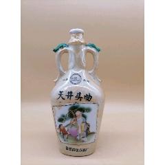 早期酒瓶(au23239234)_7788收藏__收藏热线