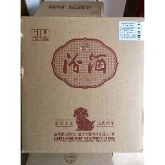汾酒狗(au23239343)_7788收藏__收藏热线
