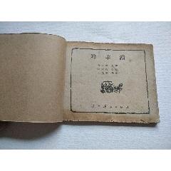 羚羊锁(au23239335)_7788收藏__收藏热线