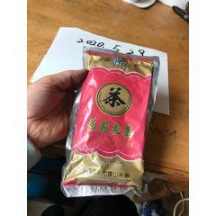 茉莉花茶(au23240699)_7788舊貨商城__七七八八商品交易平臺(7788.com)
