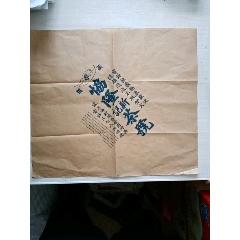 民國上海協隆茶號39*44cm包裝紙(zc23249251)_7788舊貨商城__七七八八商品交易平臺(7788.com)