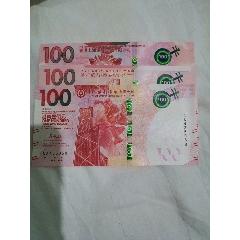 粵劇紀念鈔(au23289302)_7788收藏__收藏熱線