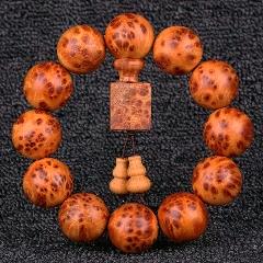 崖柏木雕滿留疤2.0手串珠子直徑2厘米(zc23290283)_7788舊貨商城__七七八八商品交易平臺(7788.com)