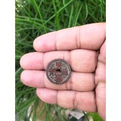 越南幣,明德通寶(zc23297818)_7788舊貨商城__七七八八商品交易平臺(7788.com)