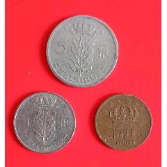 【包郵】比利時王國早期硬幣一套(zc23298749)_7788舊貨商城__七七八八商品交易平臺(7788.com)