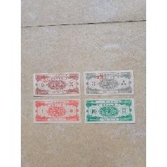 50年代農業社工分票(au23299010)_7788舊貨商城__七七八八商品交易平臺(7788.com)