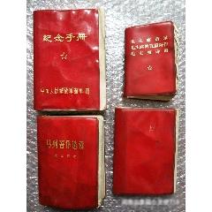如圖(zc23299020)_7788舊貨商城__七七八八商品交易平臺(7788.com)