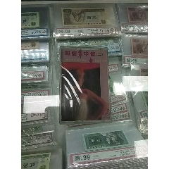 甜甜舞中情(au23299022)_7788舊貨商城__七七八八商品交易平臺(7788.com)