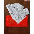 北京印鈔廠手工雕刻版印樣一套6枚-帶原廠封套(au23299025)_7788舊貨商城__七七八八商品交易平臺(7788.com)