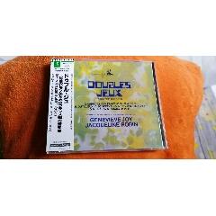 Doublesjeux紀念音樂集日版CD見本盤音質一流原碟急出(zc23315141)_7788舊貨商城__七七八八商品交易平臺(7788.com)