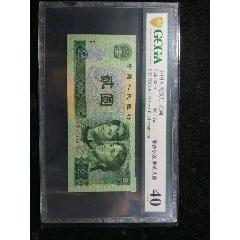 明顯錯版2元紙幣人民幣一張(zc23314943)_7788舊貨商城__七七八八商品交易平臺(7788.com)