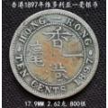 香港18*7年維多利亞一毫銀幣17.9MM2.62克(zc23315252)_7788舊貨商城__七七八八商品交易平臺(7788.com)