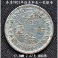 香港1901年維多利亞一毫銀幣17.8MM2.67克(zc23315253)_7788舊貨商城__七七八八商品交易平臺(7788.com)